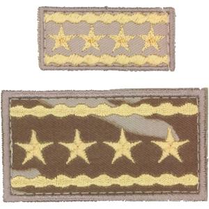 Nášivka: Hodnost AČR Armádní generál vz. 95 béžový malá