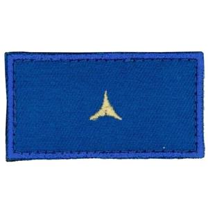 Nášivka: Hodnost AČR Podporučík [do 2010] modrá světle velká