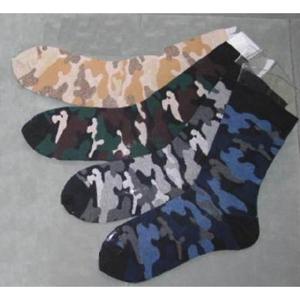 Ponožky maskovací metro [18-20]